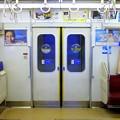 Photos: 京急2000形 側面ドア