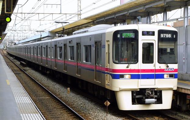 区間急行KO45橋本 9000系9738F(4847レ)