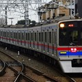 Photos: 特急KS42成田空港(7A03レ)3700形3848F