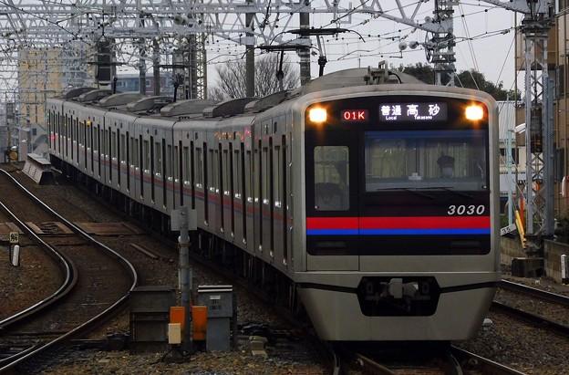 3000形3030F 普通KS10高砂(601K)