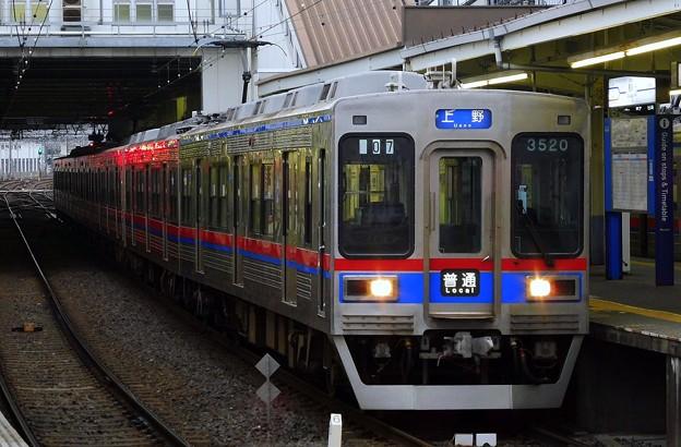 普通KS01上野 3500形3520F-3553F(706レ)