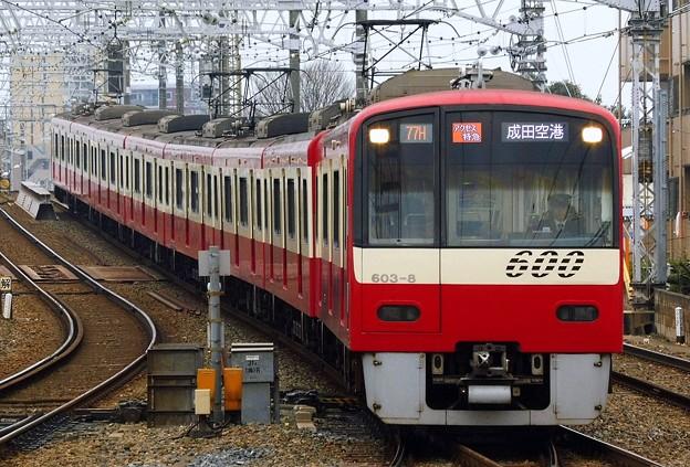 写真: アクセス特急KS42成田空港(777H)京急600形603F