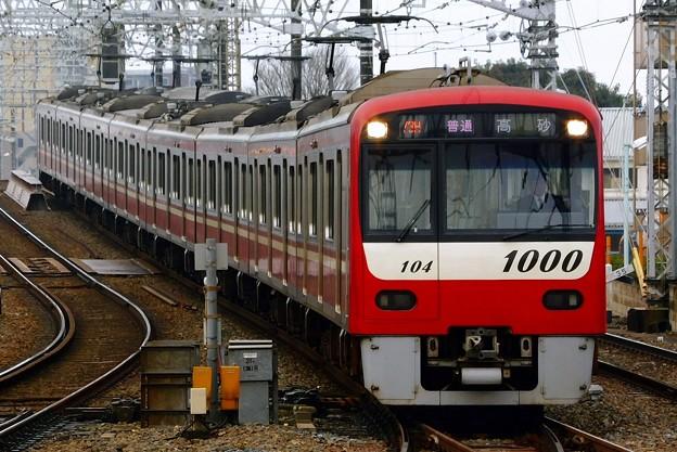 京急1000形1097F 普通KS10高砂(673H)