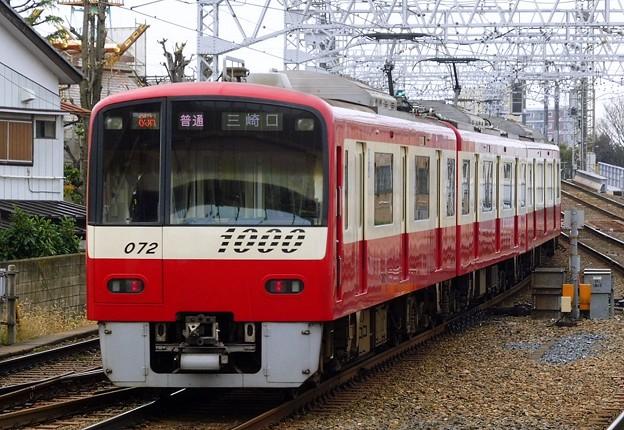 京急1000形1065F 普通KK72三崎口(1084H)