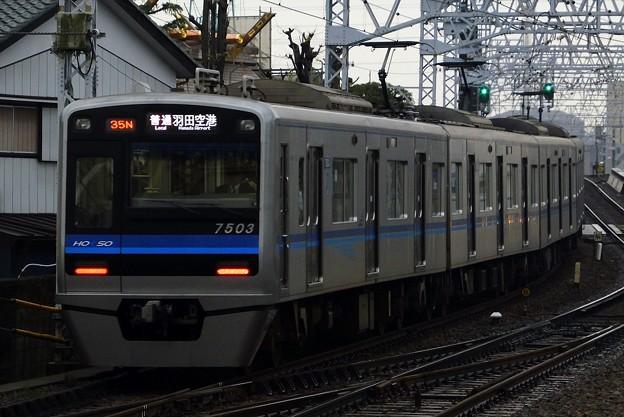 北総7500形7503F 普通KK17羽田空港(734N)