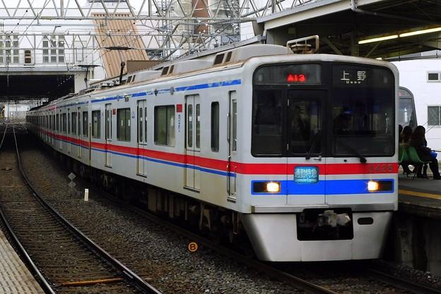 通勤特急KS01上野(7A12レ)3400形3428F