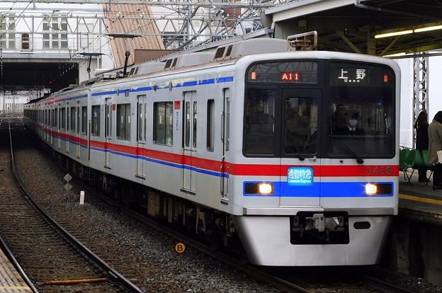 通勤特急KS01上野(7A10レ)3400形3438F