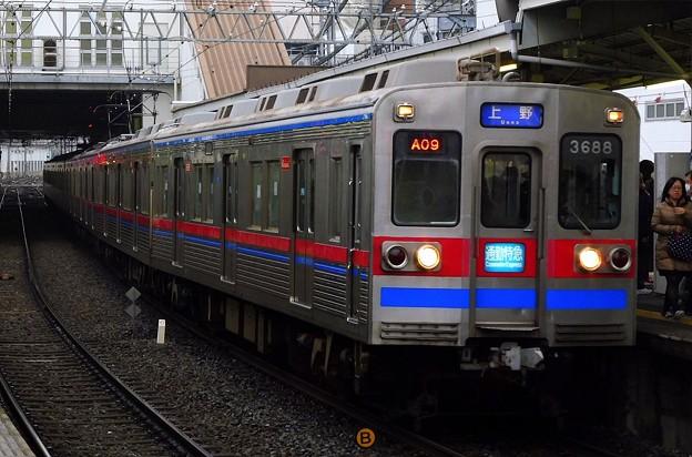 通勤特急KS01上野(6A08レ)3600形3688F