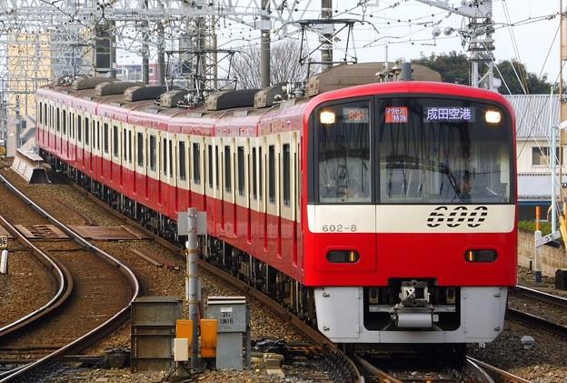 写真: アクセス特急KS42成田空港(783H)京急600形602F