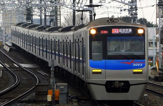 アクセス特急KS42成田空港(703K)3050形3053F