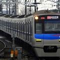 写真: アクセス特急KS42成田空港(703K)3050形3053F