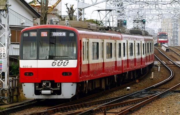 アクセス特急KK17羽田空港(850H)京急600形605F