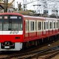 写真: アクセス特急KK17羽田空港(850H)京急600形605F