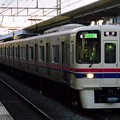 Photos: 区間急行KO45橋本 9000系9740F(4711レ)