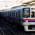 Photos: 急行S01新線新宿 9000系9732F(1802レ)