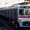 Photos: 急行KO01新宿 7000系7806F-7701F(1104レ)