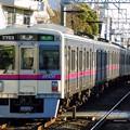 Photos: 急行KO01新宿 7000系7703F-7803F(1010レ)