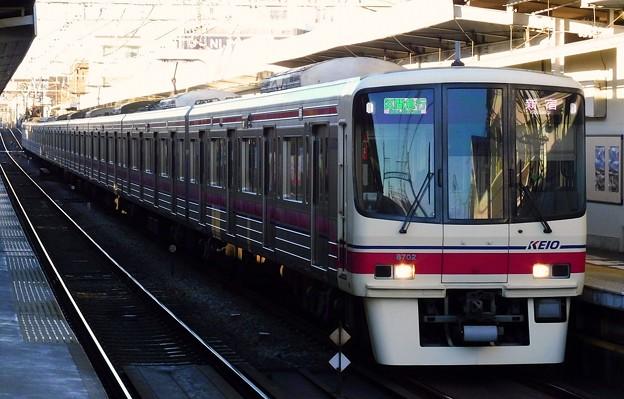 区間急行KO01新宿 8000系8702F-8802F(4714レ)