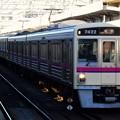 Photos: 区間急行KO01新宿 7000系7422F-9000系9708F(4002レ)