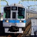 急行OH47小田原(1239レ)1000形1093F