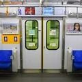 Photos: 東急田園都市線5000系(6ドア化粧板)側面ドア