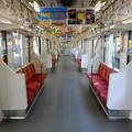 東京メトロ東西線05系(更新車)車内全景