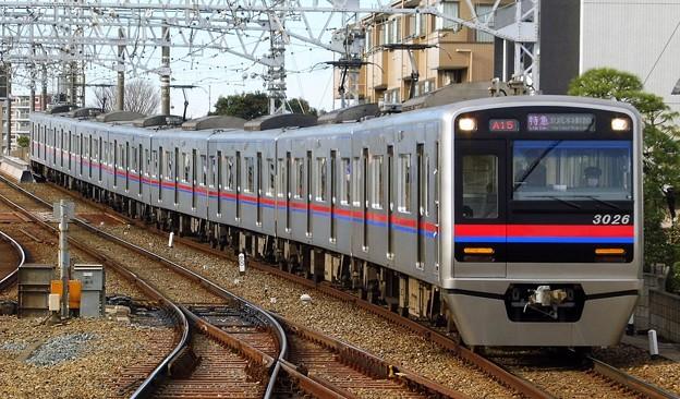 特急KS42成田空港(9A15レ)3000形3026F