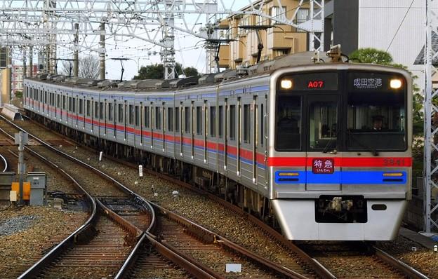 特急KS42成田空港(8A07レ)3700形3848F
