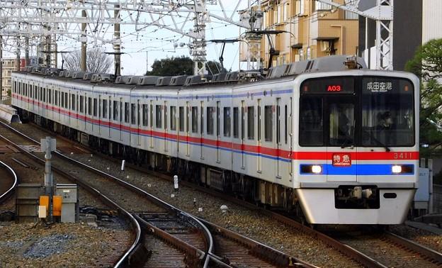 特急KS42成田空港(7A03レ)3400形3418F