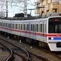 Photos: 特急KS42成田空港(7A03レ)3400形3418F