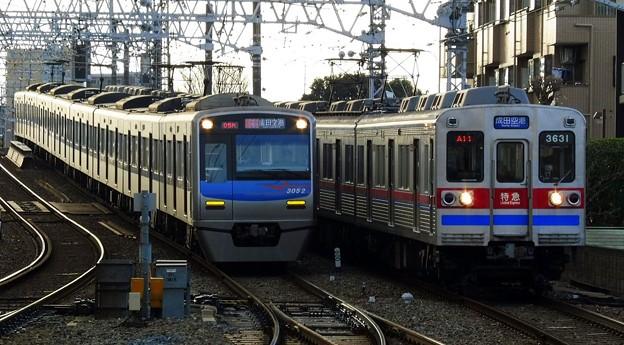 Photos: 特急KS42成田空港(14A11レ)3600形3638F&アクセス特急KS42成田空港(1405K)3050形3052F