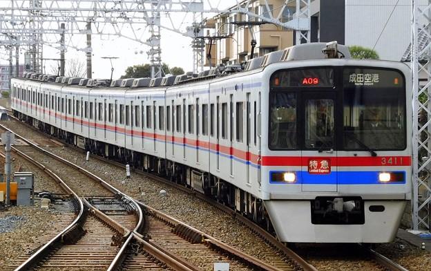 特急KS42成田空港(14A09レ)3400形3418F