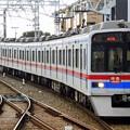 Photos: 特急KS42成田空港(14A09レ)3400形3418F
