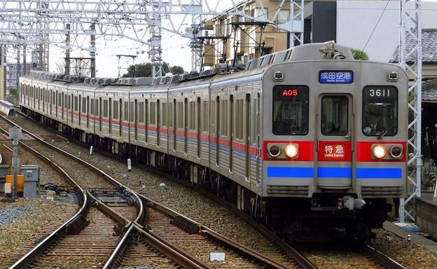 特急KS42成田空港(13A05レ)3600形3618F