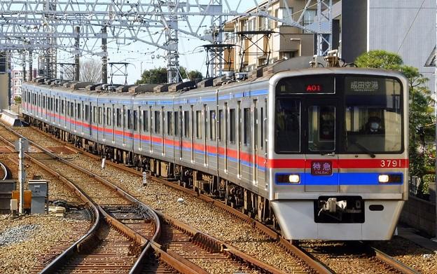 特急KS42成田空港(10A01レ)3700形3798F