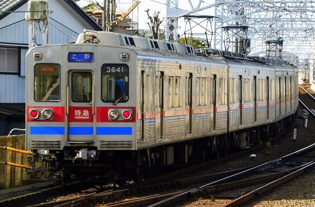 特急KS01上野(9A04レ)3600形3648F