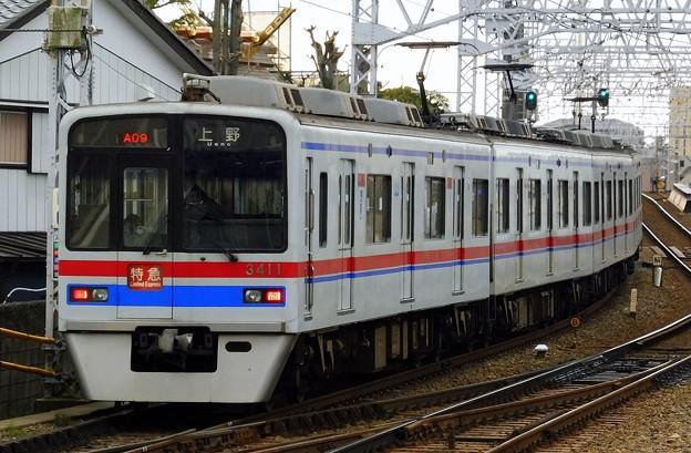 特急KS01上野(13A08レ)3400形3418F