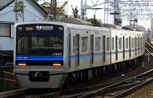 北総7500形7501F 普通KK17羽田空港(1420N)
