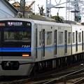 Photos: 北総7500形7501F 普通KK17羽田空港(1420N)