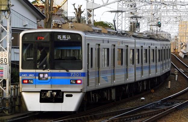 北総7300形7308F 普通A01西馬込(726N)