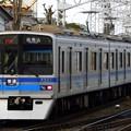 Photos: 北総7300形7308F 普通A01西馬込(726N)