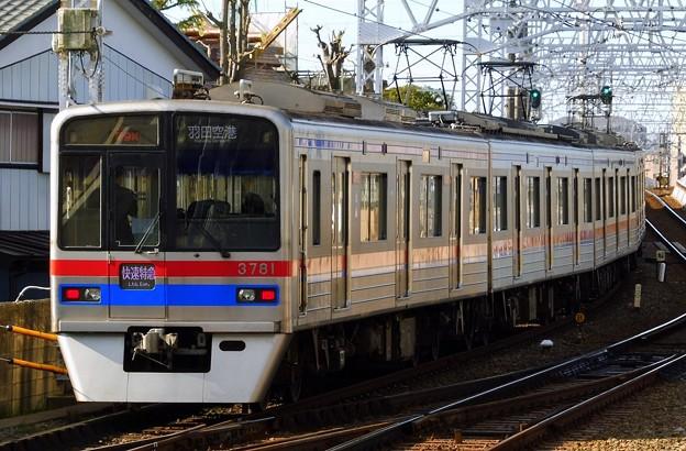 快速特急KK17羽田空港(1078K)3700形3788F