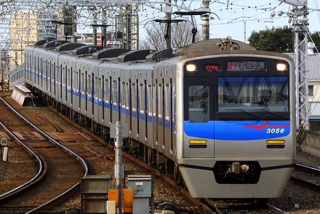アクセス特急KS42成田空港(807K)3050形3056F