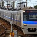 写真: アクセス特急KS42成田空港(807K)3050形3056F