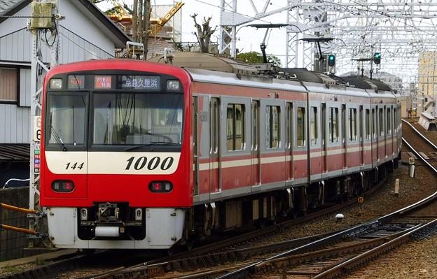 アクセス特急KK67京急久里浜(756H)京急1000形1137F