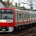 写真: アクセス特急KK67京急久里浜(756H)京急1000形1137F