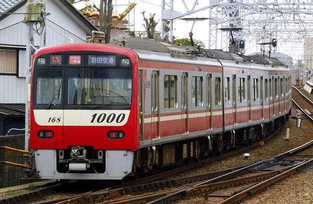 アクセス特急KK17羽田空港(1376H)京急1000形1161F
