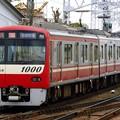 写真: アクセス特急KK17羽田空港(1376H)京急1000形1161F