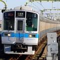急行OH47小田原(1043レ)1000形1251F-1051F