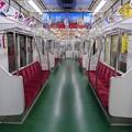 Photos: 東京メトロ丸ノ内線02系(更新車):車内全景